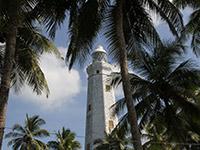 Matara Sri Lanka  city pictures gallery : Sri Lanka | Matara, die Südspitze von Sri Lanka